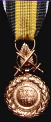 South Vietnam Military Merit Medal